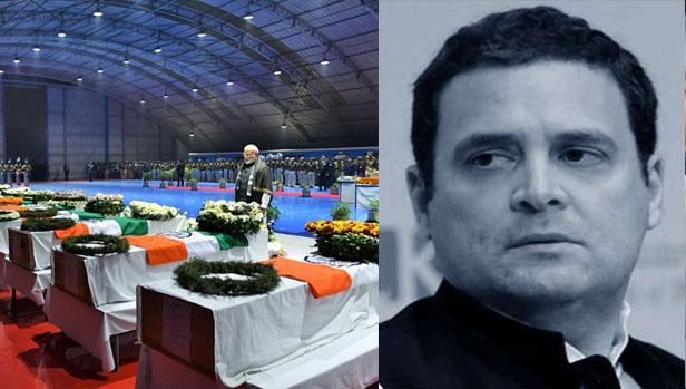 राहुल गांधी, पुलवामा, जम्मू-कश्मीर, कांग्रेस, पाकिस्तान,